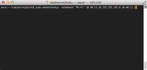 ako-nastavit-zmenit-ip-adresu-na-pocitaci-mac-terminal-4